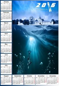 calendar2016preview