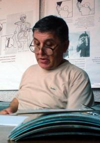 Румянов В.В.